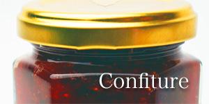 焼き菓子コンフィチュールの画像